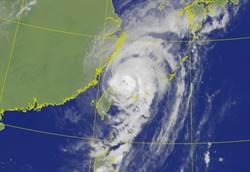 北北基不放颱風假為何被噓爆?網友神解