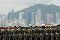 香港外國使節:做最壞打算 陸駐港軍力倍增至萬人