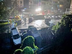 米塔帶來豐沛雨量 北市停車場地基掏空