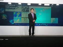 氣象局:米塔颱風海警11:30解除