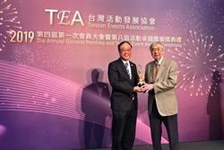 《產業》觀光局台灣燈會,獲2019卓越金質獎