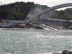 根本絕命終結站!南方澳大橋瞬間崩塌畫面網怕爆