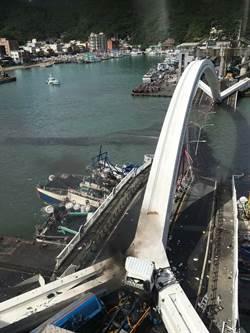 圖輯》南方澳跨海大橋倒塌驚悚畫面