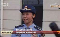 陸國慶閱兵史上首次出現女將軍 長相曝光