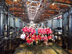 山上花園水道博物館國慶日開園 雙十連假台南市民免費入園