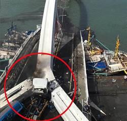 南方澳跨海大橋倒塌 油罐車「瞬間」整台墜落