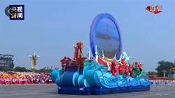 陸70年慶典 安排一輛台灣彩車