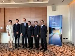 中租企業先鋒投顧 將與資本集團打造台灣專屬退休方案