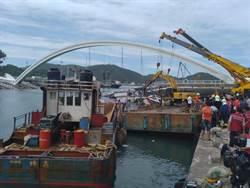 南方澳大橋新災情 2海巡搜救漁民受傷