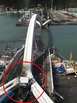 前方是油罐車 命大司機:上坡橋身已斷裂