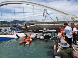 5漁工仍待救 救難人員與時間賽跑