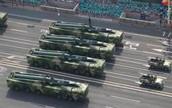 陸首款高超音速武器曝光 東風17彈頭造型奇特