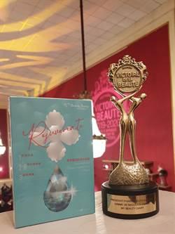 台灣之光!我的美麗日記 獲法國美妝界奧斯卡獎