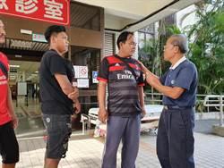 印尼友人醫院探視: 還有3友人受困