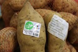 農委會查處假有機農產品 並籲消費者別上當