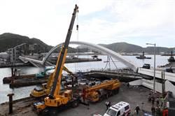 南方澳大橋塌 林佳龍:將主導全國橋樑檢測