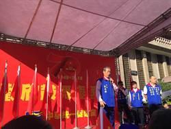 統促黨慶大陸十一國慶 現場遭警方驅離