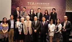 台灣活動卓越獎出爐 交通部觀光局、安益分獲金質獎