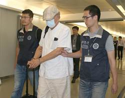 前太電副董繆竹怡遭菲攔截 潛逃3年今押解返台