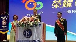 陳建仁盛讚同濟會成為國民外交最好平台
