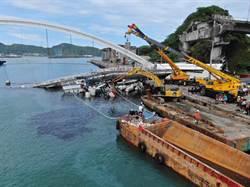 南方澳橋塌 漁業署進駐前進協調所協助