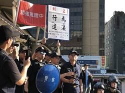 統促黨民俗活動遭警驅離  張安樂違遭函辦