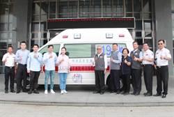 禪廚新蔬食捐高頂型救護車 提升急救效能