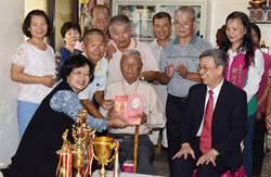 冠軍阿公和香包阿嬤 讓副總統陳建仁感佩有加改口呷百五