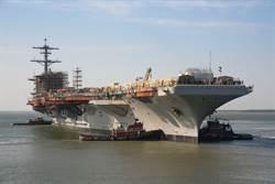 華盛頓號航艦大修進度過半 離開乾船塢