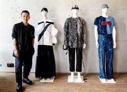 LEVI'S、NIKE回收物變新衣 周裕穎推副牌打造「永續時尚」
