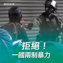 香港學生遭實彈射擊   民進黨:染血國慶