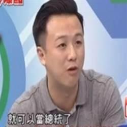 國民黨擬開除自認「烏鴉」的李正皓黨籍