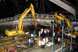 南方澳跨港大橋崩塌尋獲3遺體 3人失聯