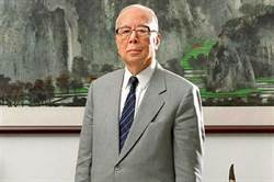 余紀忠時報文化基金會「青年學者奬」揭曉  佘仁強獲首獎