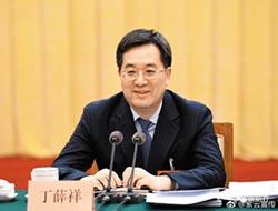 張曉明缺席活動疑國安辦主導香港