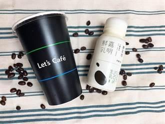 歡慶國際咖啡日!全家「鮮乳坊小農拿鐵」限量上市