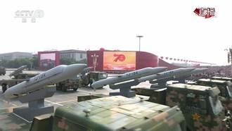 絕殺南海 陸最新反艦巡航導彈鷹擊18首次亮相