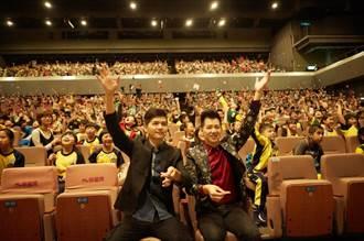 《牽手進劇場》 邀請8000位學童體驗劇場魔力
