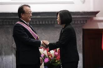 頒授大綬景星勳章 蔡讚沼田幹夫:永遠是台灣堅實夥伴