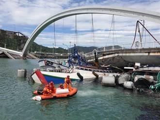 斷橋阻漁民生計 政府緊急開闢「第二航道」