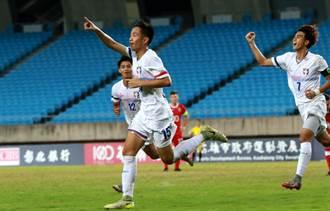 CTFA U19邀請賽 中華隊3連勝留下冠軍