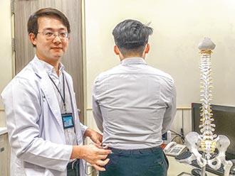 微创手术助攻 妇人摆脱腰痛