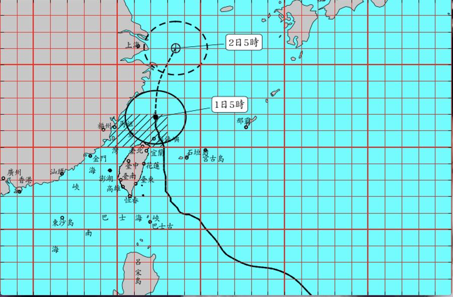 米塔遠離陸警解除!雨彈仍在 北台6縣市防大雨 (圖/氣象局)