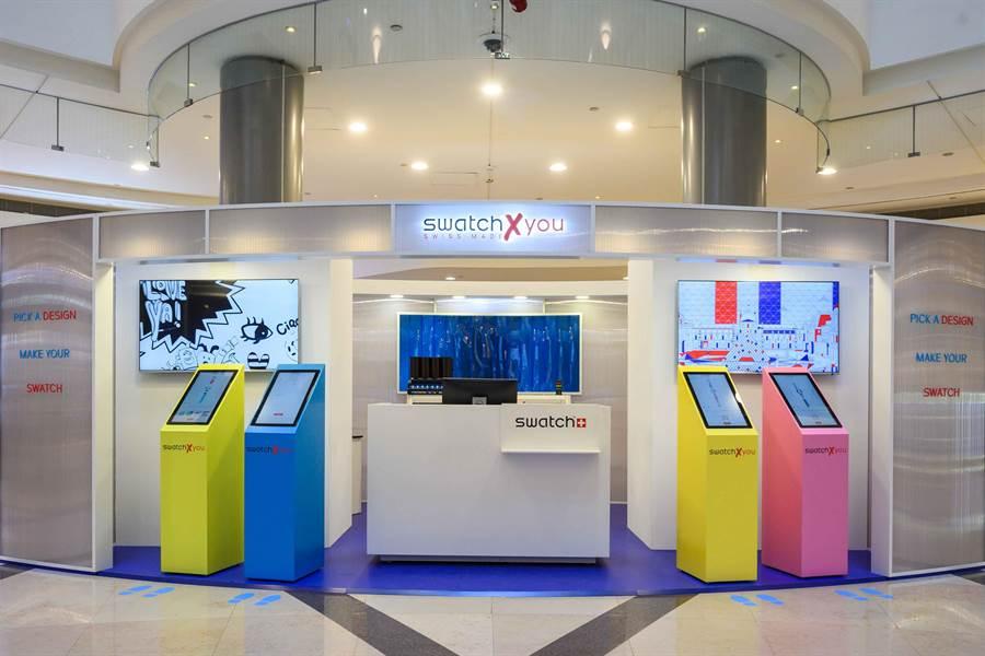 「Swatch X You」客製機台落腳台北101,亞洲第一家快閃店即起至11月3日止。(Swatch提供)