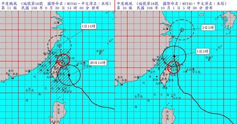 米塔行進路徑可讓各國預測跌破眼鏡,氣象局本來預估它會切過東北角,最終閃過台灣。(圖擷自詹姓網友/中央氣象局)