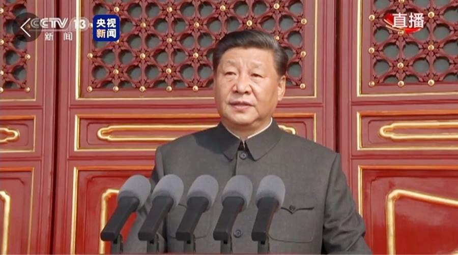 大陸國家主席習近平在中共建政70周年典禮上致詞。(央視畫面截圖)