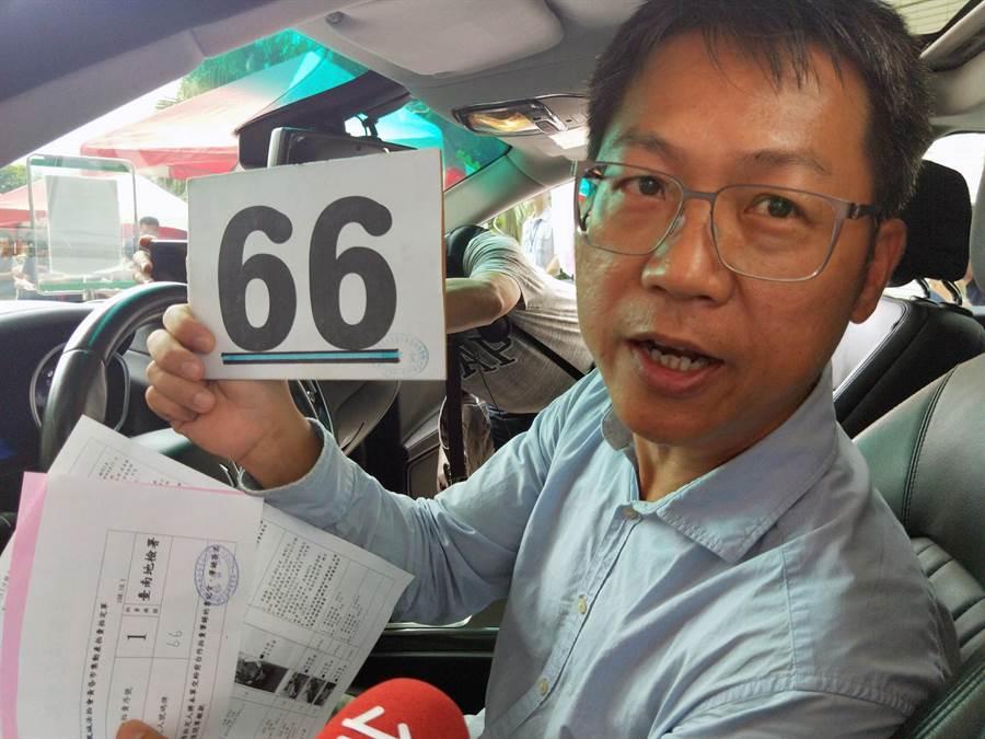 前台聯台南市黨部主委陳昌輝以80萬元拍得義大利名車MASERATI Ghibli。(洪榮志攝)