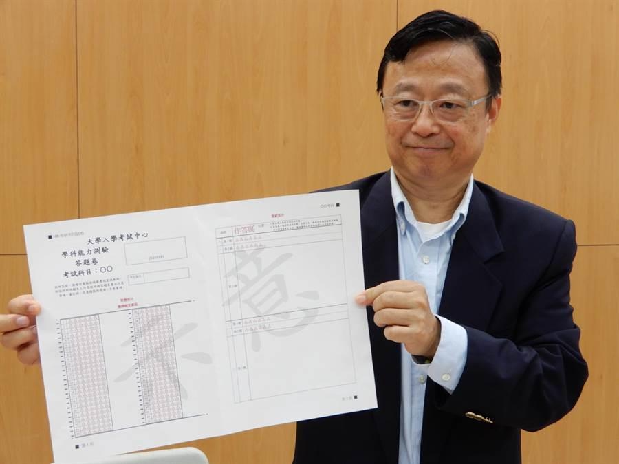 大考中心主任張茂桂展示未來「卷卡合一」的的答題卷。(林志成攝)