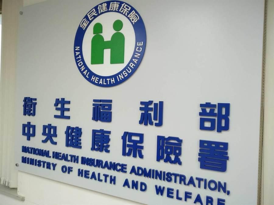 今年上半年,健保境外緊急就醫核退金額及件數,分別以腦出血及感冒最多。(魏怡嘉攝)