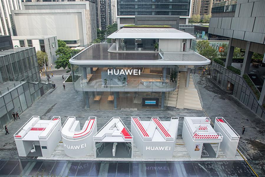 華為全球首家旗艦店深圳開幕。(翻攝華為官網)